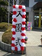 2012.04..11-2.JPG