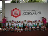 H24 8月サマースクール.JPG